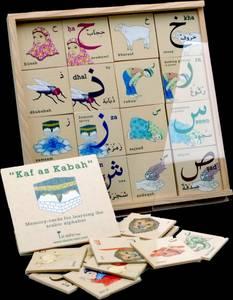 Bilde av Kaf som Kaba - Memory spill
