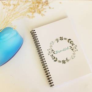 Bilde av Bismillah linjert notatbok -