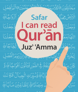 Bilde av I can read Quran Juz Amma -