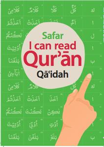 Bilde av I can read Quran Qaidah - Jeg