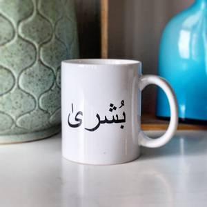 Bilde av Personaliser din egen kopp