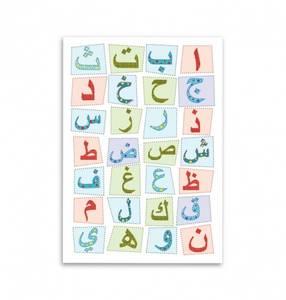 Bilde av Plakat - Arabisk alfabet