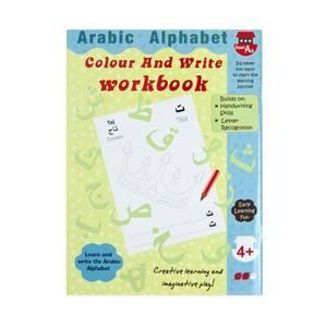 Bilde av Arabisk alafabet - Tegnebok -