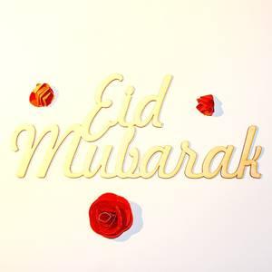 Bilde av Sammensatte bokstaver - Eid