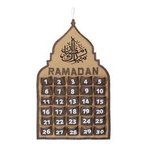 Bilde av Ramadan kalender - Minaret