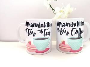 Bilde av Alhamdulillah for coffee -