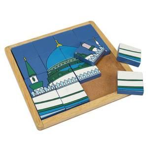 Bilde av Makkah/Madina - Puslespill