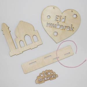 Bilde av DIY kit eid mubarak