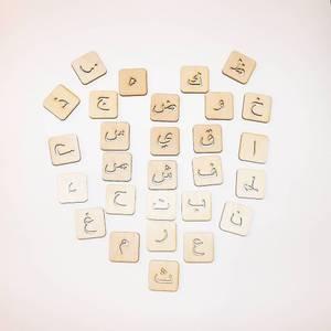 Bilde av Arabiske bokstaver av tre