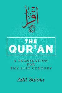 Bilde av THE QUR'AN - A TRANSLATION