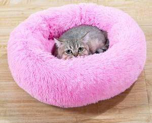 Bilde av Rosa hund- og katteseng 2 str