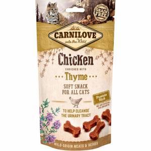 Bilde av Carnilove kattesnacks med kylling