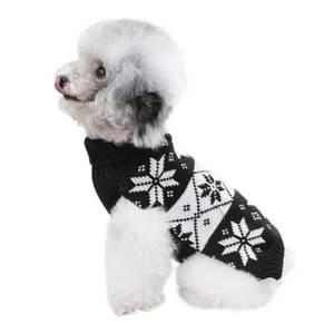 Bilde av Sort og hvit strikkegenser til hund