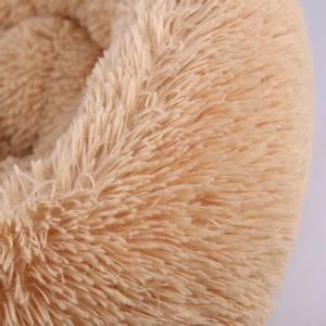 Bilde av Beige rund luksus hunde- og katteseng, 2 str