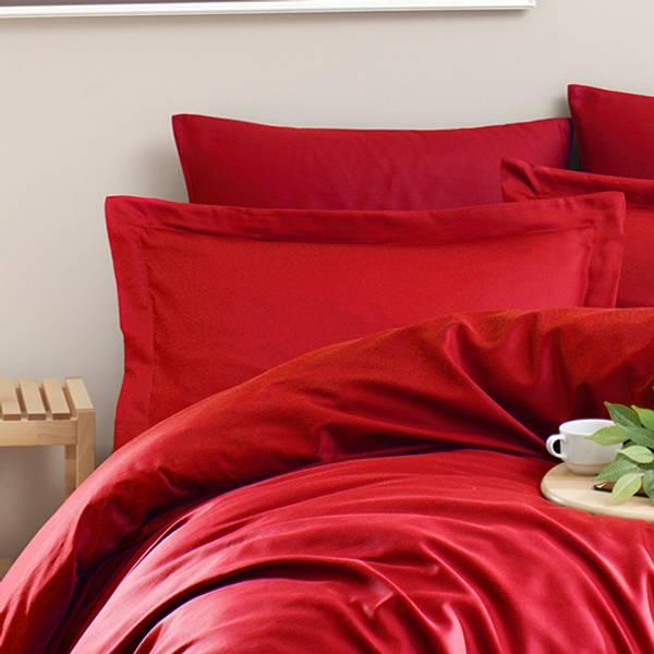 Bilde av Putetrekk Solid Color Red 50x70