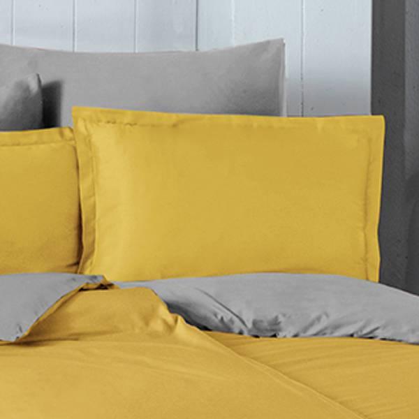Bilde av Putetrekk Milano. Yellow-Grey 50x60