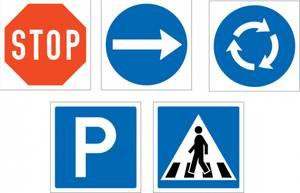Bilde av Trafikkskilt Barnehage