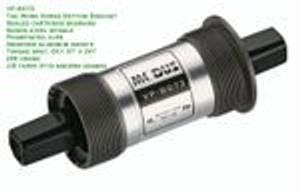 Bilde av VP-BC73 kranklager 118mm