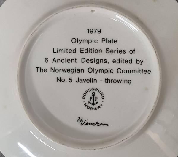 OL-platte fra Porsgrund 1979