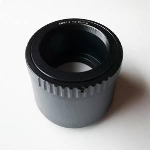 Bilde av Opticron T2-adapter Fujifilm X