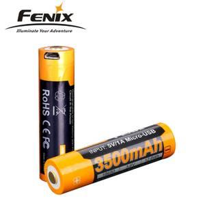 Bilde av Fenix 18650 batteri (3500u mAh)
