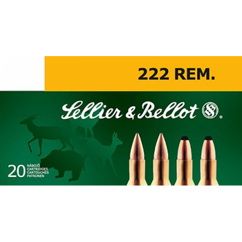 222. REM