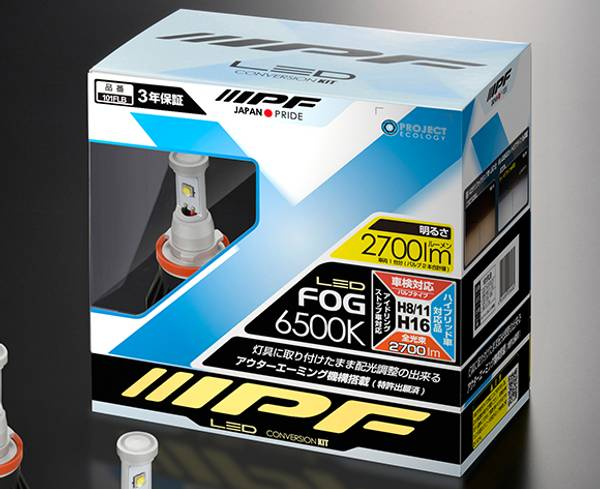 Bilde av IPF FOG LAMP LED CONVERSION KIT, H8/11/16/ 6500K 12V