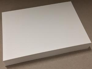 Bilde av Kartong 30,5x30,5 cm - 200g - Hvit (helt glatt) - 50 stk
