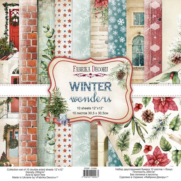 Fabrika Decoru - 12x12 paper pack - 01093 - Winter wonders