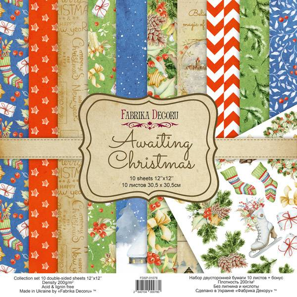 Fabrika Decoru - 12x12 paper pack - 01078 - Awaiting Christmas