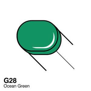 Bilde av Copic - Sketch Marker - G28 - OCEAN GREEN