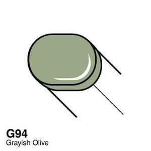 Bilde av Copic - Sketch Marker - G94 - GRAYISH OLIVE