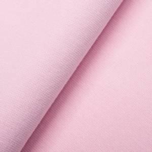 Bilde av Babyrosa ribb 146 cm bredde