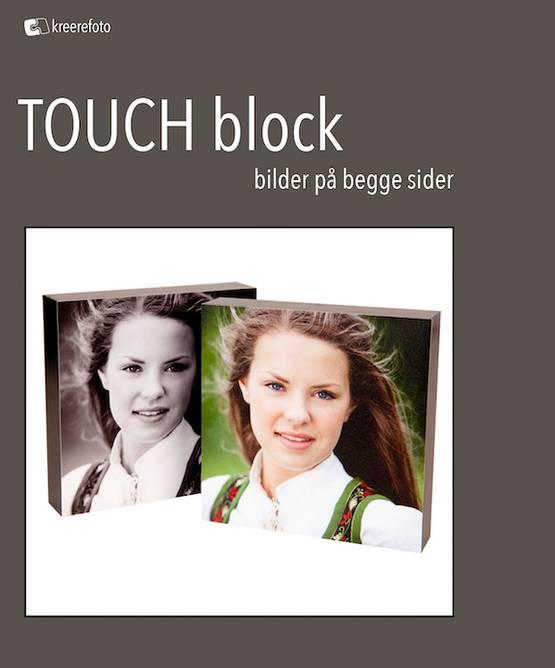 Bilde av Touch Block