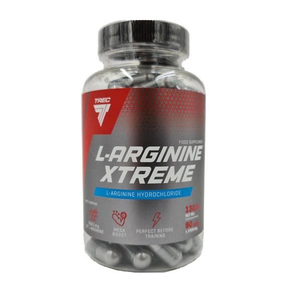 Bilde av L-Arginine Extreme - 90 kapsler