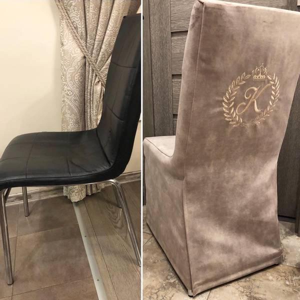 Bilde av Overtrekk til stoler