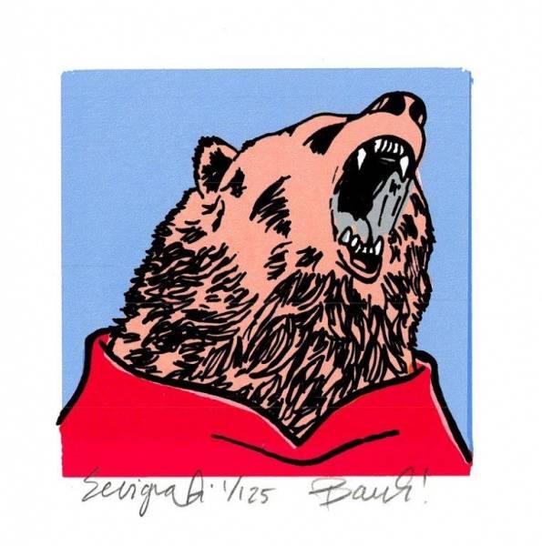 Bilde av Pooh. Bank!