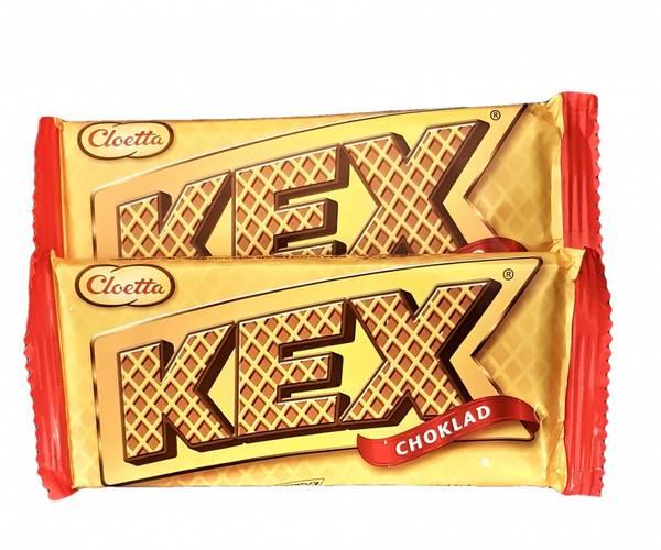 Bilde av Kex Sjokolade 2stk 60g