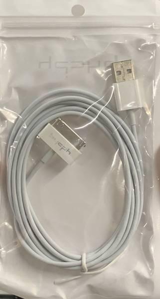 Bilde av USB Iphone ladekabel 4 2m