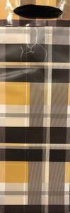 Bilde av Gavepose avlang 26x12,5cm