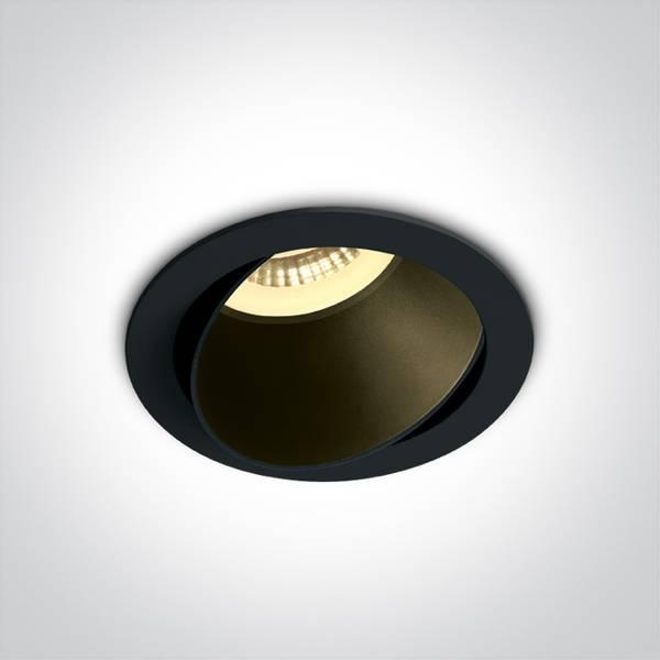 Innfelt LED spot justerbart
