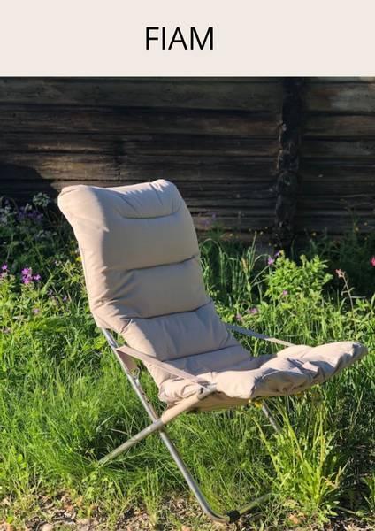 FIAM fiesta soft solstol italia italy design utemøbler solseng