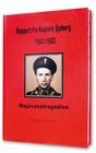 Rapport fra Kaptein Sjøberg 1941-1943 - Majavasstragedien