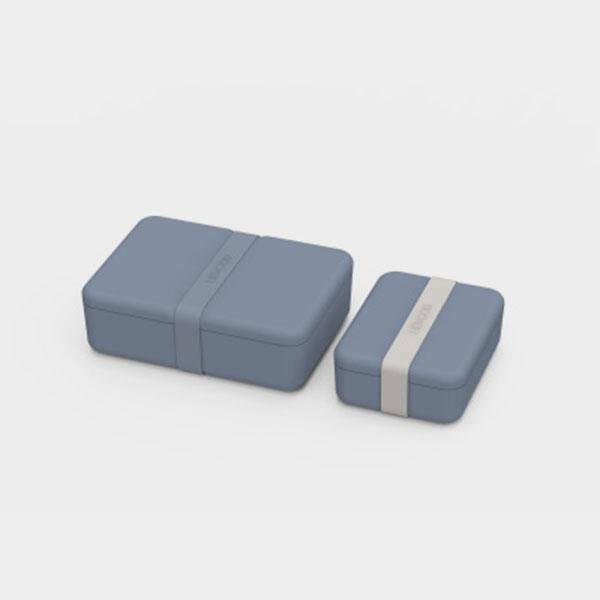 Bilde av Matboks Bradley Lunch Box Set Blue Wave