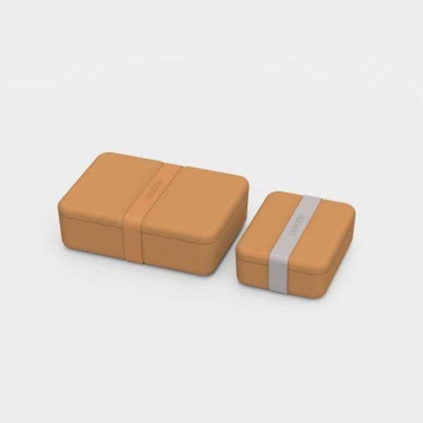 Bilde av Matboks Bradley Lunch Box Set Mustard