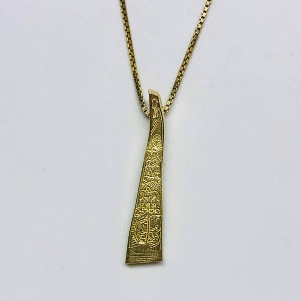 Bilde av Dynnasteinen anheng i Gull