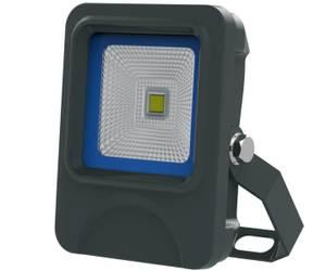Bilde av 10W ODIN LED LYSKASTER IP66