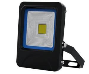 Bilde av 20W ODIN LED LYSKASTER IP66