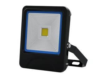 Bilde av 30W ODIN LED LYSKASTER IP66