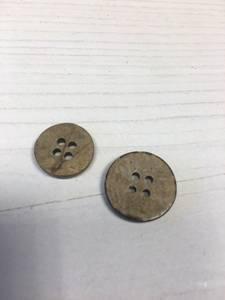 Bilde av Kokos knapp fra Hjelmtvedt